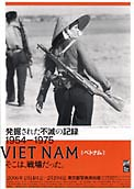 0601_vietnam.jpg