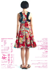 yasumoto-flyer.jpg